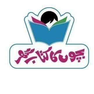 Kitab Nagar